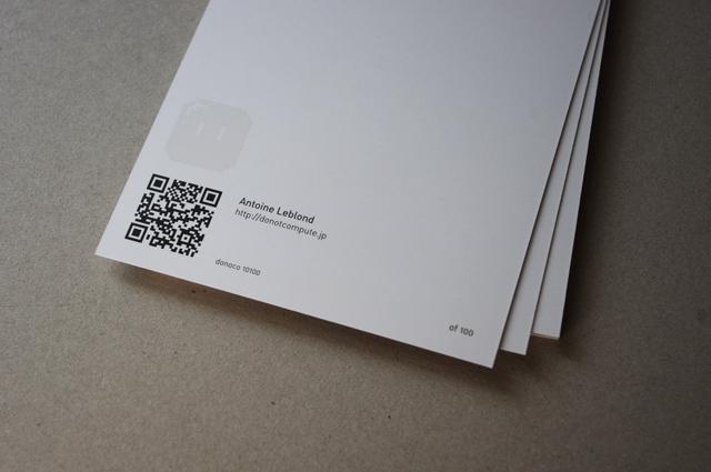 postcard_D_1.thumb.jpg.8382308136333a2a9