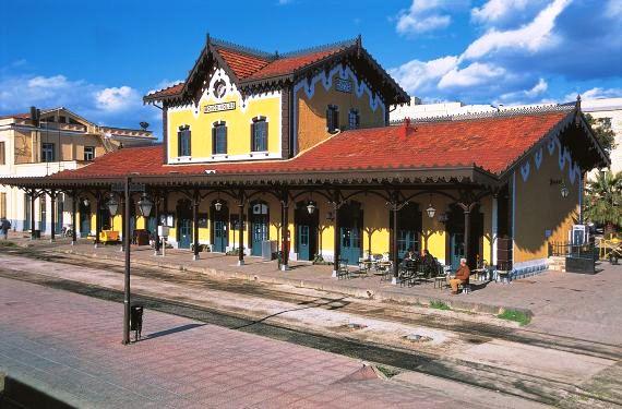 La-gare-de-Volos.jpg