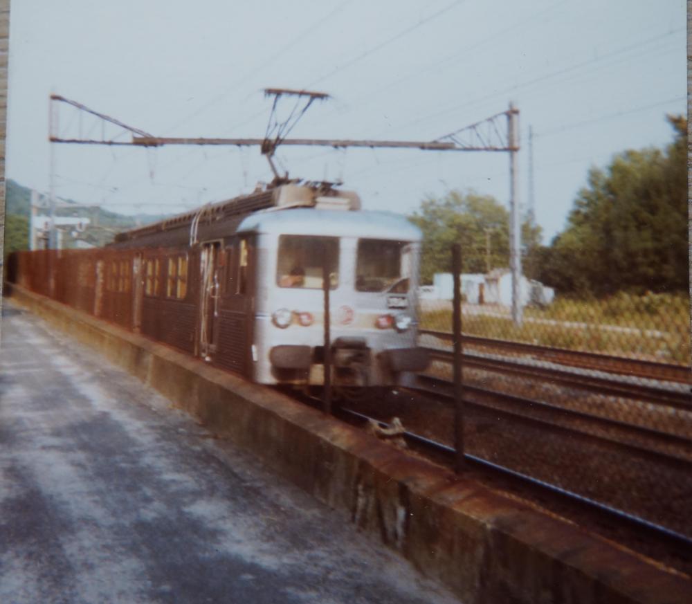 à Chamarande vers 1981.jpg
