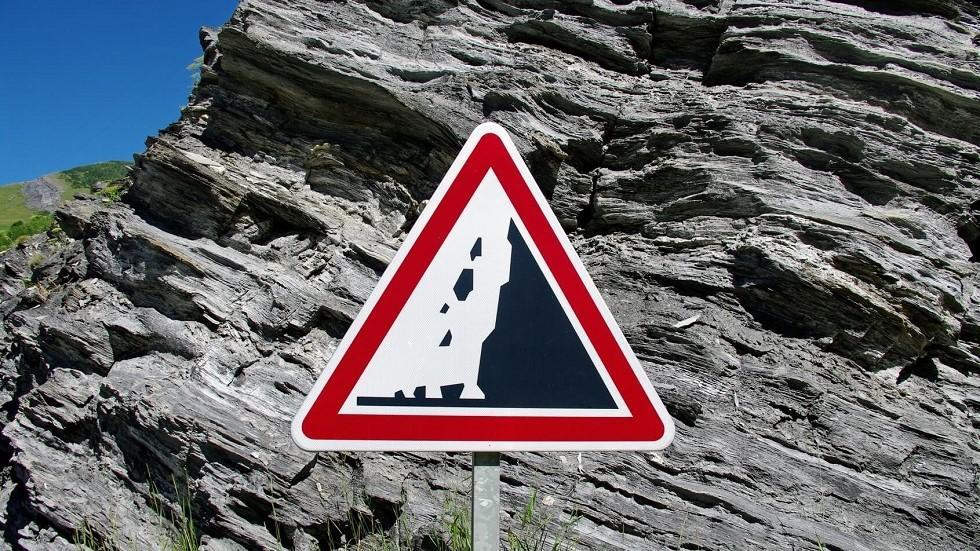 a73cd2eaf9a325caeab06b325ac03e260df3ac55_panneau-risques-chutes-pierres.jpg.c4f8d1272b7c6f653e089a1dc5219b1b.jpg