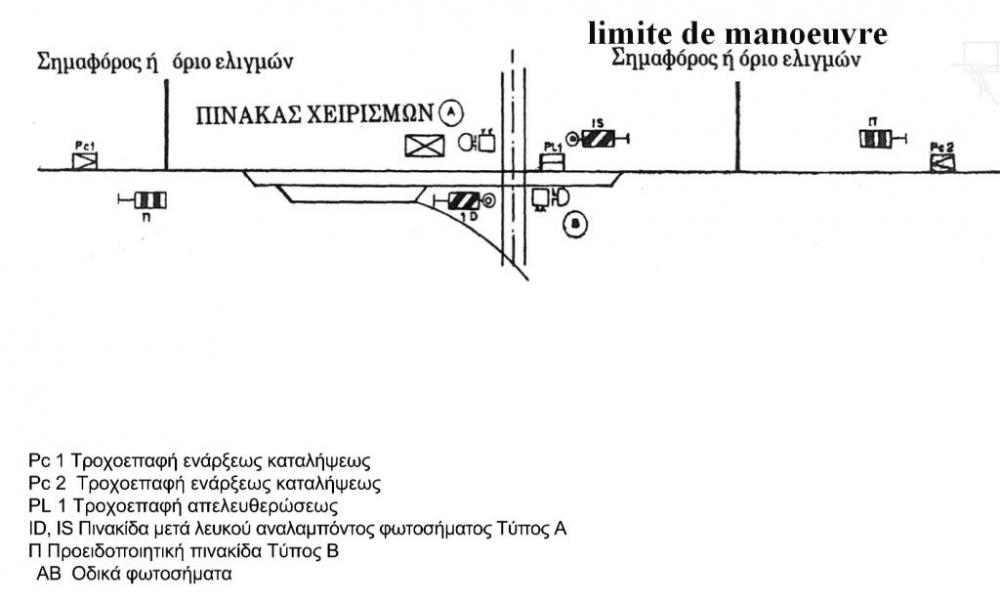 845023541_Grce_kan_simaton(2009a).thumb.jpg.8a5a79d5c6bcc889988822e0be711859.jpg