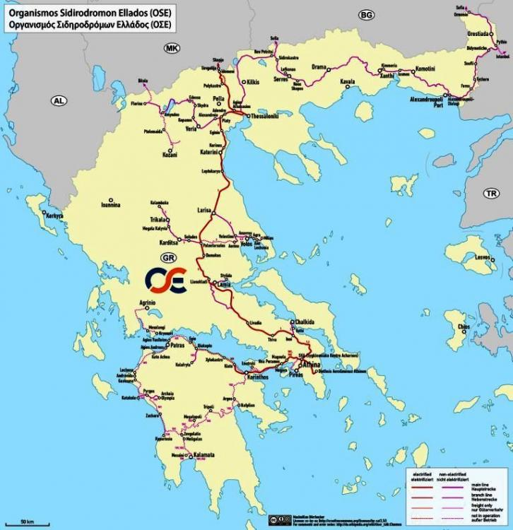 1024px-Railway_map_of_Greece.thumb.jpg.9ed7c0f05a67d87d1df0eb6394447fad.jpg